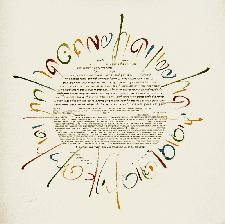 Ketubah Artists - Wildscript Roundel