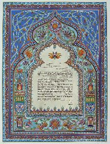Jewish Art - At the King's Gate- Woman of Valor
