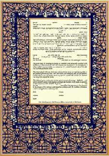 Ketubah Artists - Mantua