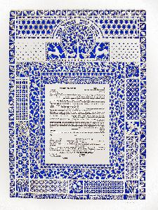 Ketubah Artists - Papercut