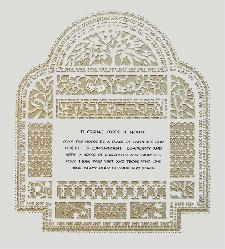 Judaic Art - Papercut Home Blessing