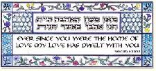 Jewish Art - The Home of Love