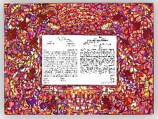 Ketubah Artists - The Golden Light Ketubah