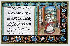 Judaic Art - Eshet Chayil Home