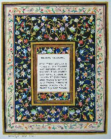 Jewish Art - Persian Home Blessing