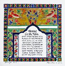 Jewish Art - Yellow Deer Home Blessing