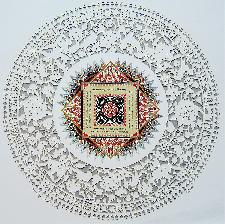 Jewish Art - Kaleidoscope Home Blessing Papercut