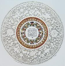 Jewish Art - Lattice Round Home Blessing Papercut