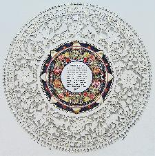 Jewish Art - Pyramind Round Home Blessing Papercut