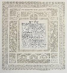 Jewish Art - Physician's Prayer Jerusalem Papercut - Medium