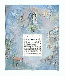 Ketubah - hf-traditions-lrg1.jpg