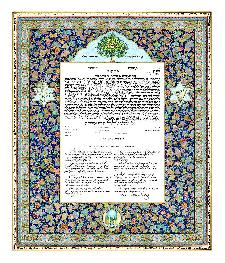 Ketubah - hf_Tree_of_life.jpg