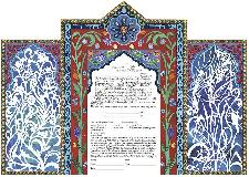 Ketubah Artists - Seven Species