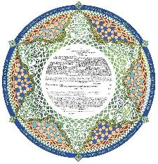 Ketubah Artists - Song of Songs