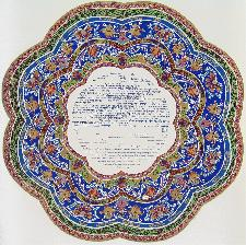 Ketubah Artists - Ani L'Dodi