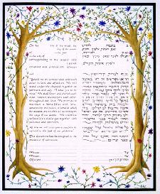 Ketubah Artists - ACC #2