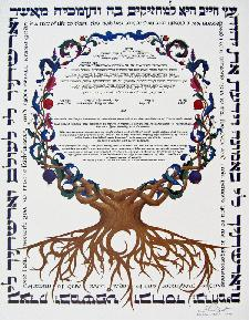 Ketubah Artists - Etz Chaim