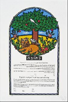 Ketubah Artists - Lion