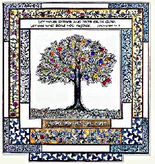 Judaic Art Jewish Art Birth Pearl Editions Artworks